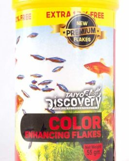 Taiyo Pluss Discovery Colour Enhancing Flakes Fish Food 55g